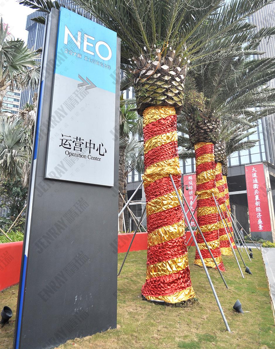 深圳绿景地产neo大厦标识设计制作