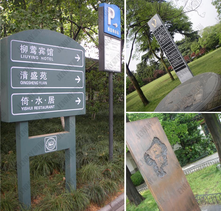 杭州西湖天地标识